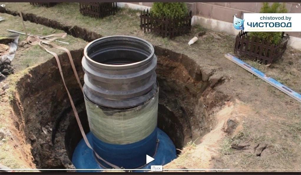 Септик автономной канализации Аэро-5В размещен