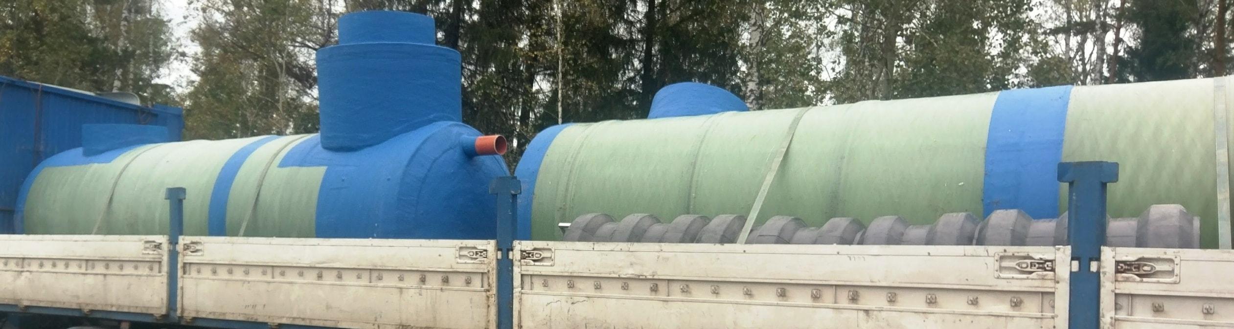 Бензомаслоотделитель для ливневой канализации