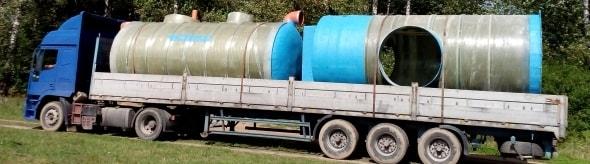 Доставка и установка бензомаслоотделителя (нефтеотделителя) по Беларуси и России с гарантией завода-изготовителя
