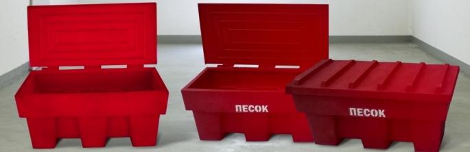 Ящик для песка пожарный 500 литров пластиковый