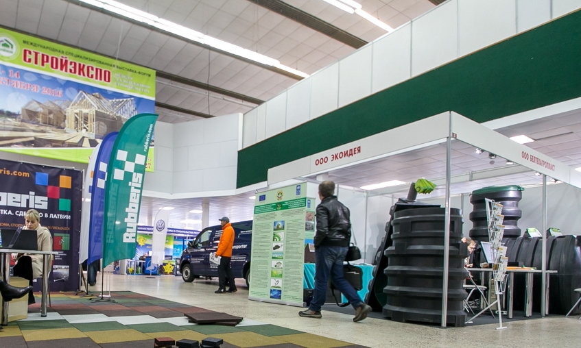 Стенд продукции завода с септиками «Чистовод» на строительной выставке Стройэкспо в Минске, октябрь 2016