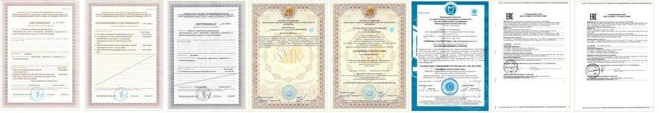 Сертификаты продукции «Чистовод»