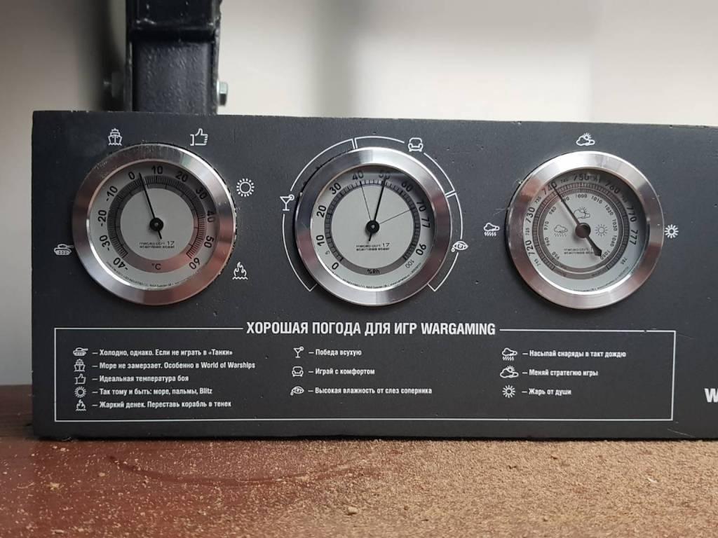 Измерения в погребе Чистовод температуры и влажности при температуре на улице -18C