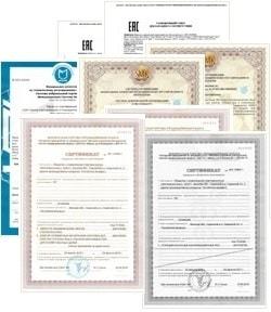 Сертификаты завода Чистовод на Станцию перекачки канализации КНС