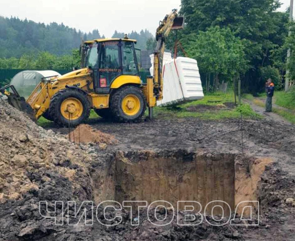 Монтаж пластикового погреба Чистовод фото 1