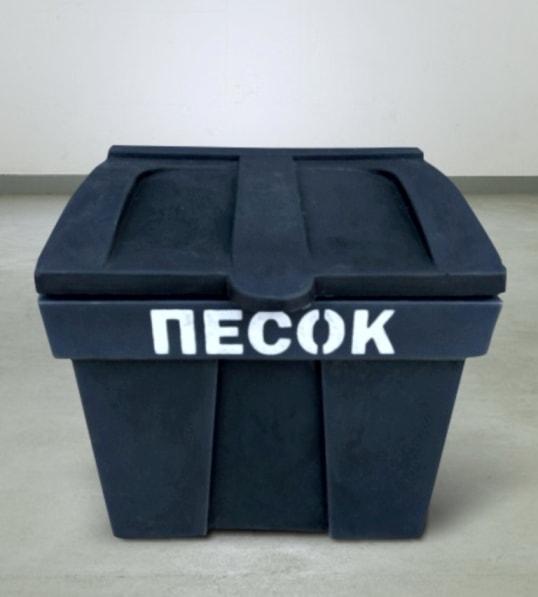 Ящик для песка, соли и песчано-солевой смеси коммунальный 500 литров пластиковый. Производство Белтехагропласт, Чистовод, Минск