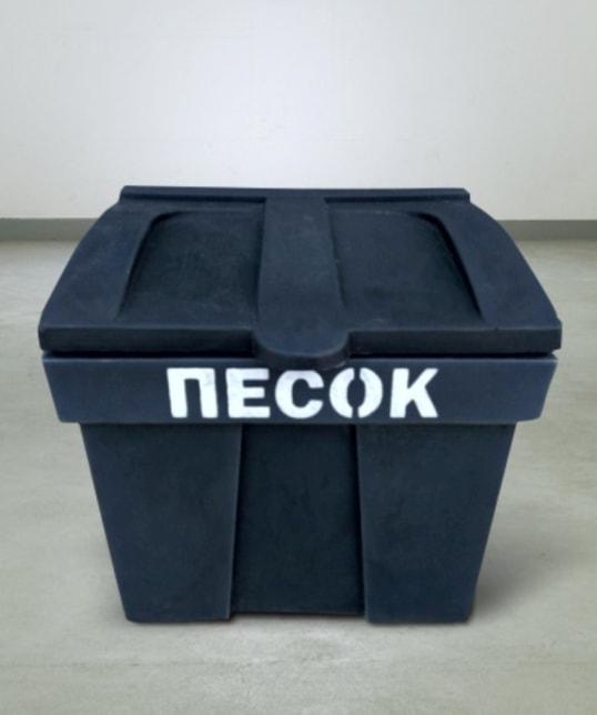 Ящик для песка, соли и песчано-солевой смеси коммунальный 500 литров. Производство Белтехагропласт, Чистовод, Минск